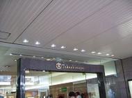 商業店舗[2]