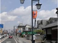 街路灯[1]