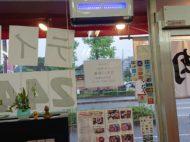 飲食店[1]