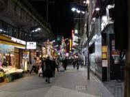 商店街[7]